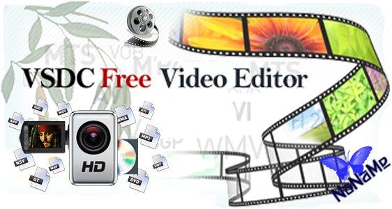 Video Editor – VSDC post thumbnail image
