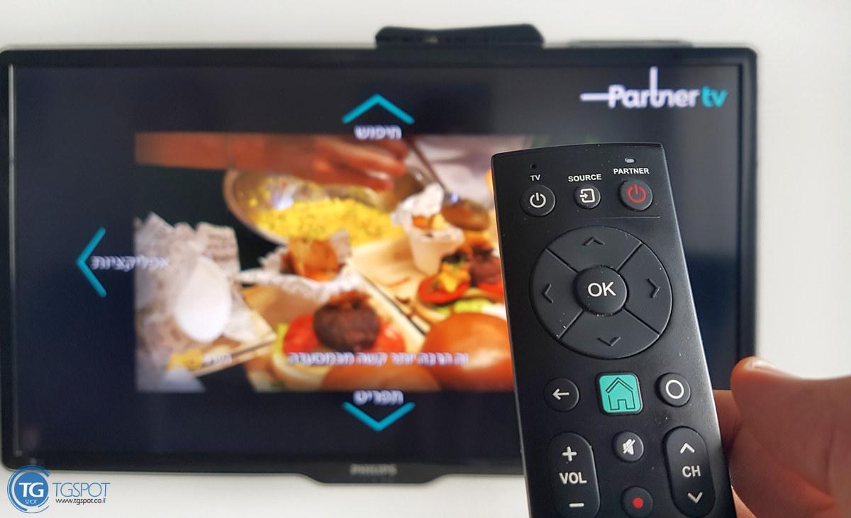 Calibrate Partner-TV remote to TV post thumbnail image